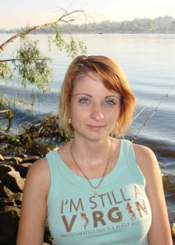Rencontre-femmes-ukrainiennes-russes-agence-matrimoniale-UkraineMariage-Anastasia-35ans-ID1155