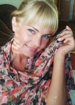 Site-de-Rencontres-femmes-ukrainiennes-russes-agence-matrimoniale-UkraineMariage--ans-ID1407