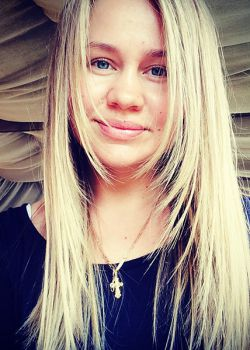 Rencontre-femmes-ukrainiennes-russes-agence-matrimoniale-UkraineMariage-Julia-30ans-ID1810