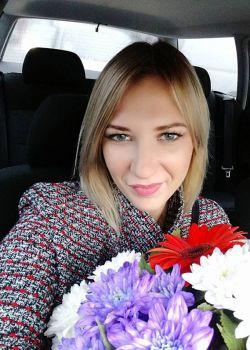 Rencontre-femmes-ukrainiennes-russes-agence-matrimoniale-UkraineMariage-Iana-28ans-ID1999