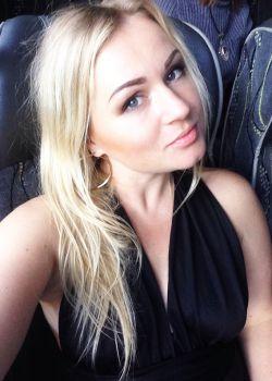 Rencontre-femmes-ukrainiennes-russes-agence-matrimoniale-UkraineMariage-Natalia-38ans-ID2037