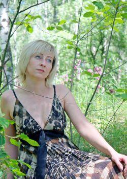 Rencontre-femmes-ukrainiennes-russes-agence-matrimoniale-UkraineMariage-Olga-36ans-ID2114