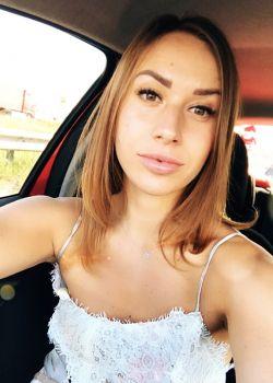 Rencontre-femmes-ukrainiennes-russes-agence-matrimoniale-UkraineMariage-Anna-29ans-ID2206