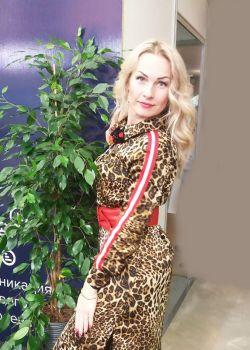 Rencontre-femmes-ukrainiennes-russes-agence-matrimoniale-UkraineMariage-Natalia-36ans-ID2214