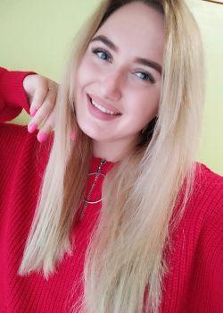 Rencontre-femmes-ukrainiennes-russes-agence-matrimoniale-UkraineMariage-Anastasia-25ans-ID2331
