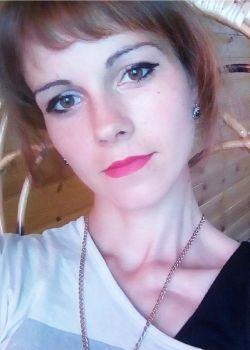 Rencontre-femmes-ukrainiennes-russes-agence-matrimoniale-UkraineMariage-Irina-30ans-ID2351