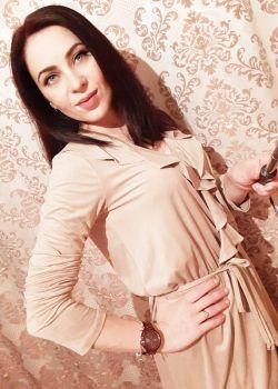 Rencontre-femmes-ukrainiennes-russes-agence-matrimoniale-UkraineMariage-Ekaterina-34ans-ID2370