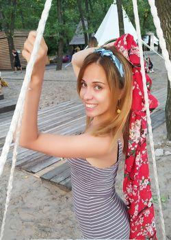 Rencontre-femmes-ukrainiennes-russes-agence-matrimoniale-UkraineMariage-Daria-36ans-ID2387